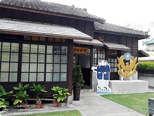 員林警察故事館 日式警察宿舍
