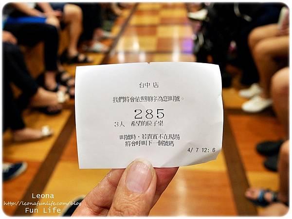 hama壽司大里號碼牌