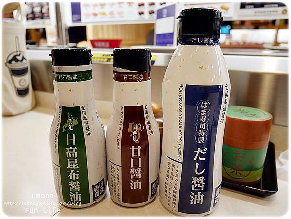 HAMA SUSHI大里店調味料1