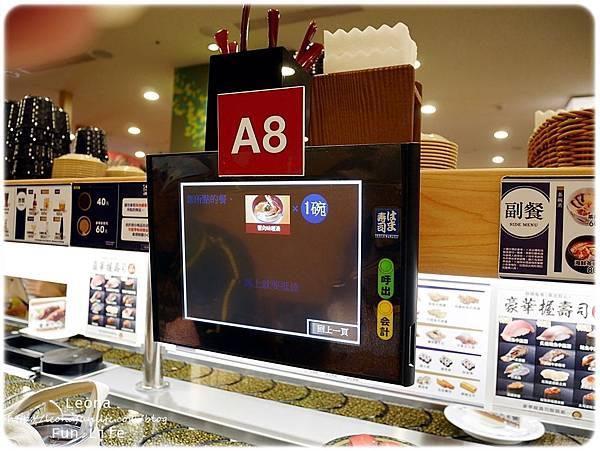 大里軟體園區壽司はま壽司點餐螢幕