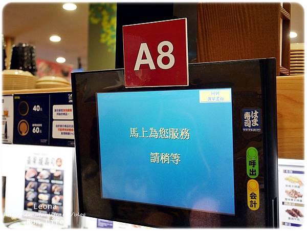 hama壽司 軟體園區 服務鈴