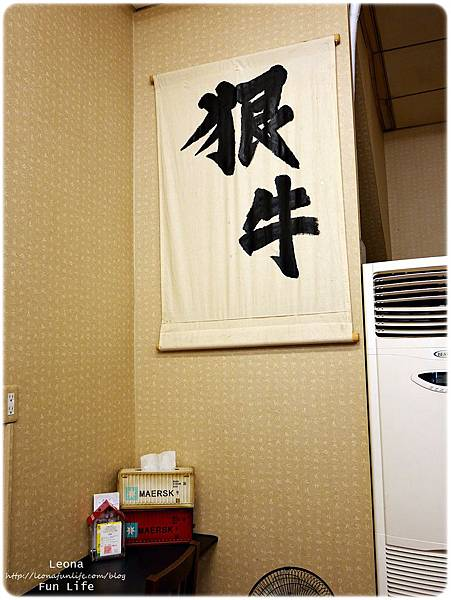 太平丼飯狠牛丼飯專賣改裝前