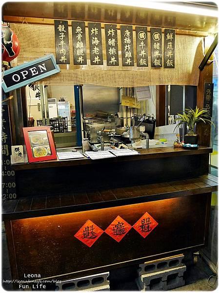 太平丼飯狠牛丼飯專賣攤位