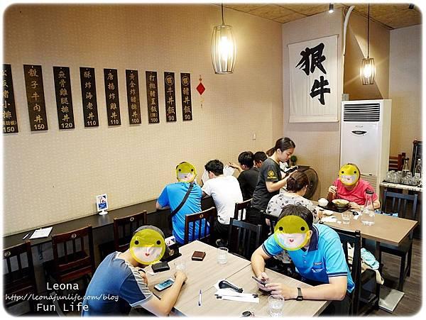 太平丼飯|狠牛丼飯專賣店內空間