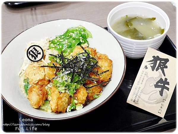 太平美食狠牛丼飯專賣店-唐揚雞丼飯