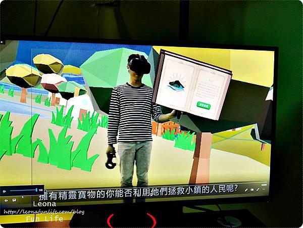 土保持虛擬實境體驗館土石流守護戰記VR闖關遊戲5
