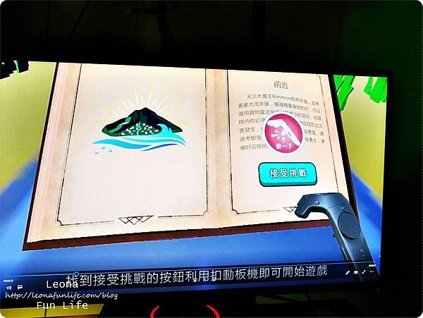 土保持虛擬實境體驗館土石流守護戰記VR闖關遊戲6