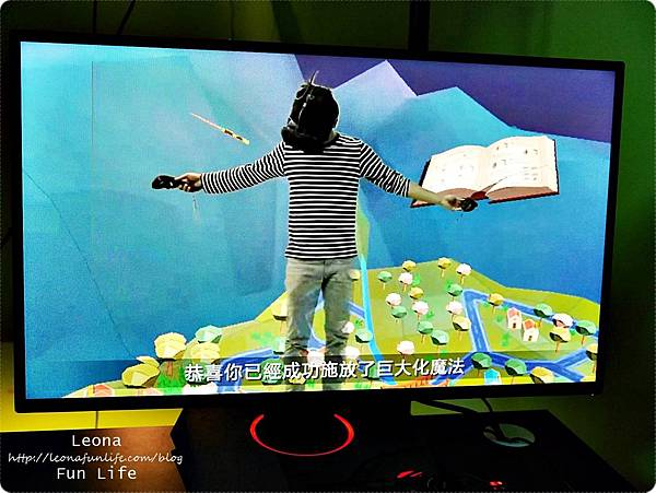 土保持虛擬實境體驗館土石流守護戰記VR闖關遊戲8