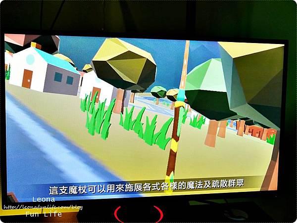 土保持虛擬實境體驗館土石流守護戰記VR闖關遊戲7