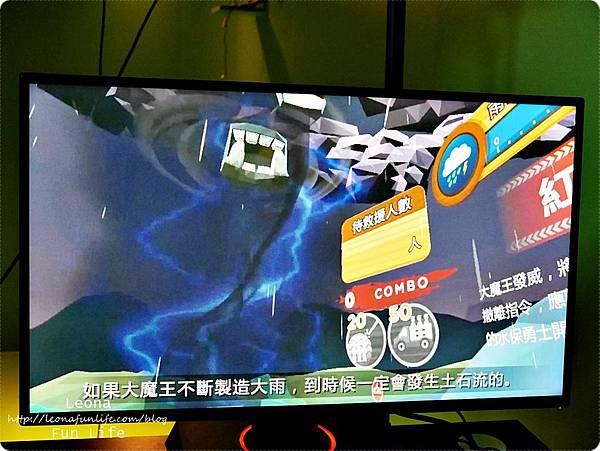 土保持虛擬實境體驗館土石流守護戰記VR闖關遊戲9