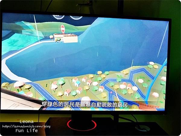 土保持虛擬實境體驗館土石流守護戰記VR闖關遊戲11