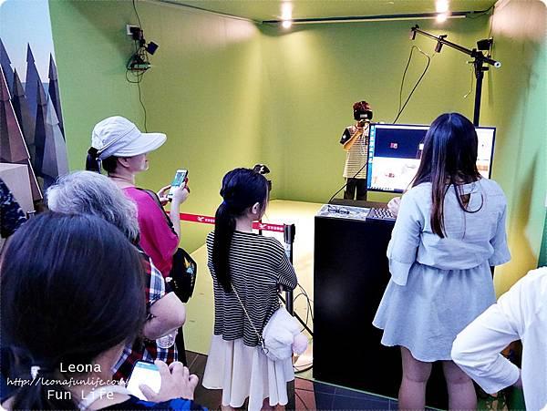 臺灣客家文化館水土保持虛擬實境體驗館3