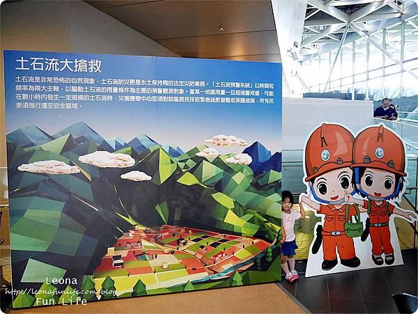 臺灣客家文化館水土保持虛擬實境體驗館2