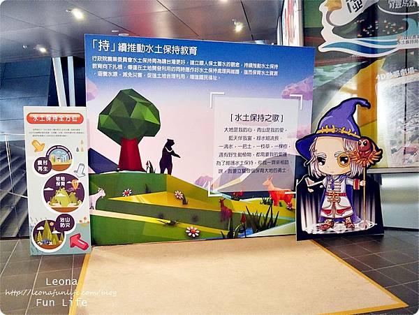 臺灣客家文化館水土保持虛擬實境體驗館1