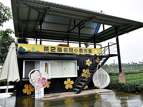 茶二指故事館品茶區景觀4