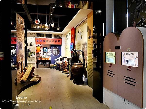 南投名間親子景點|茶二指故事館館內導覽