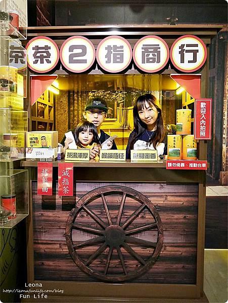 茶二指故事館茶攤拍這打卡點