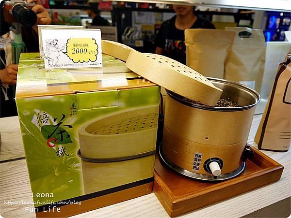 培茶DIY組合