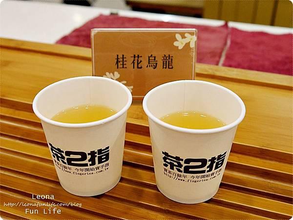 茶二指故事館品茶桂花烏龍