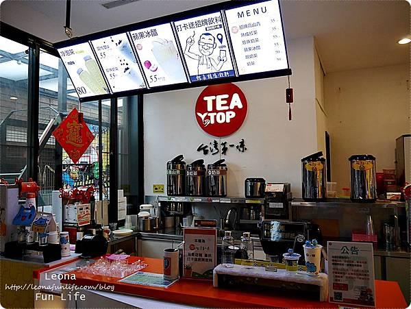 茶二指故事館台灣第一味