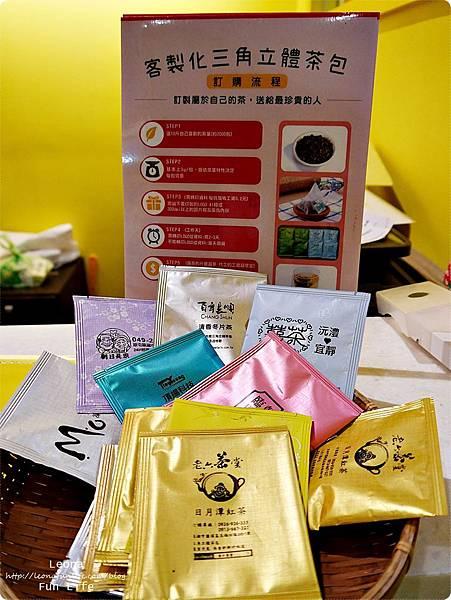 茶二指客製化茶包2
