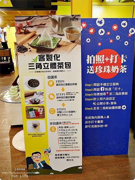 茶二指客製化茶包3
