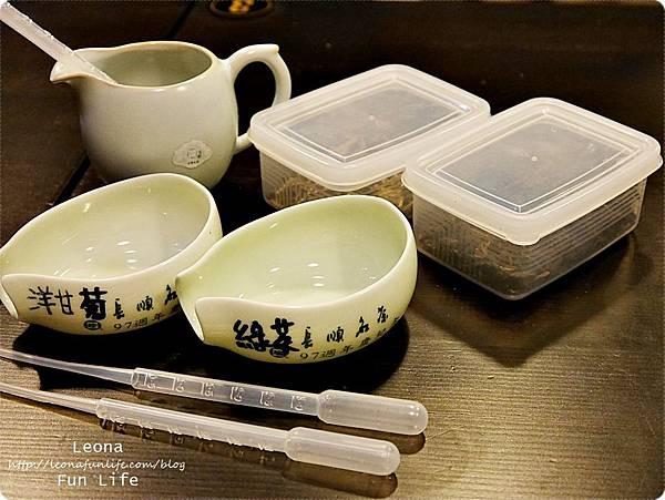 茶二指手作茶皂diy3