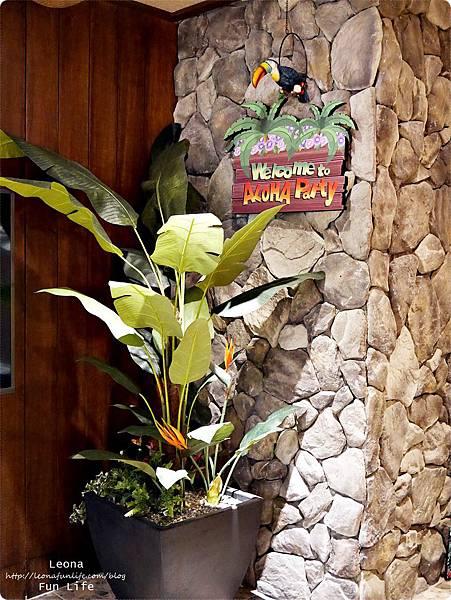 台中住宿|極光情境旅館-夏威夷風情