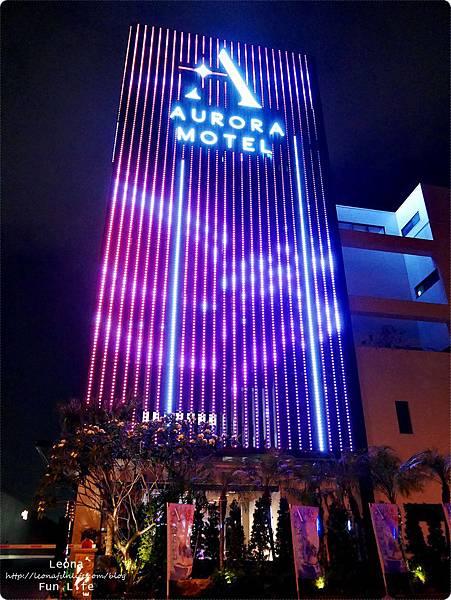 台中住宿|極光情境旅館夜間燈光秀