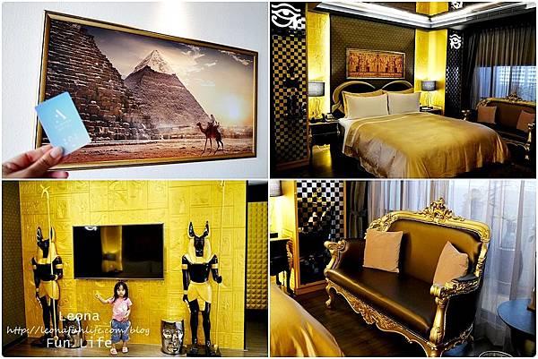 台中住宿|極光情境旅館-傳說系列法老王朝
