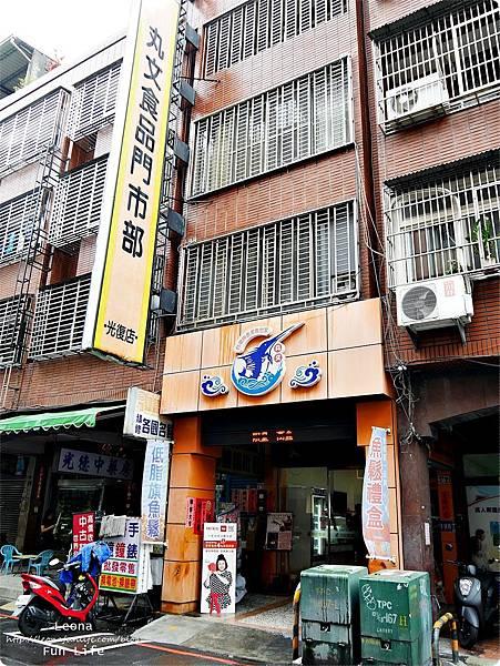 台中七十年老店丸文食品繼光店