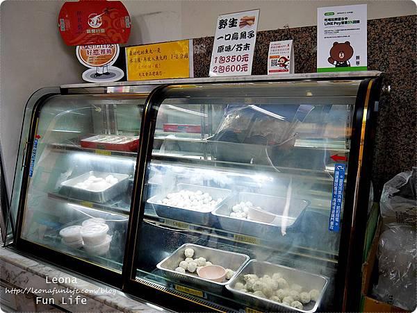 火鍋良伴-丸文食品魚丸、香菇丸、福州丸