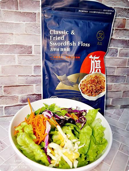 沙拉良伴|丸文食品旗魚鬆