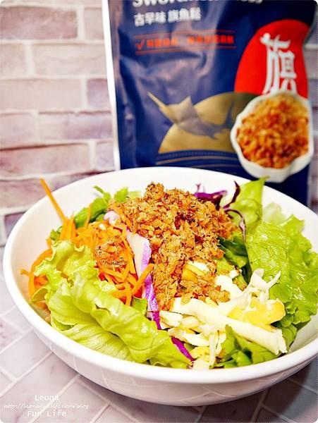 沙拉良伴|丸文食品旗魚鬆1