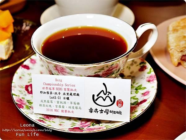 幸卉文學咖啡 單品手沖咖啡