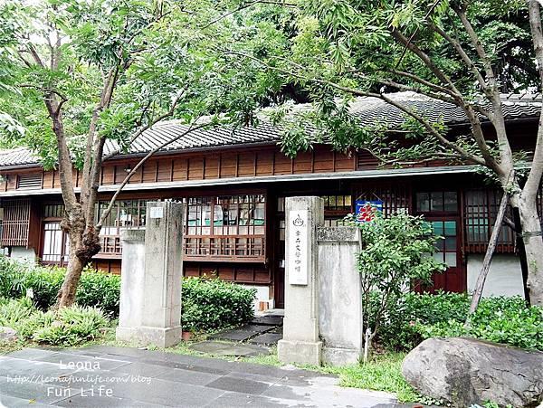 幸卉文學咖啡 日式老屋