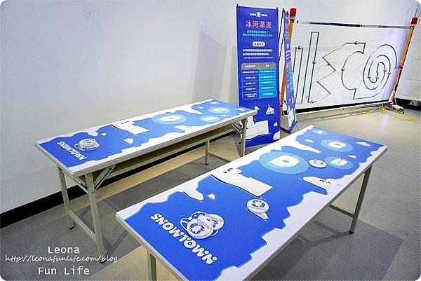 台中親子景點三井雪樂地DSC00094