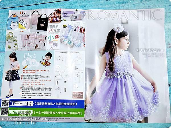 網路童裝推薦韓系水娃娃童裝P1740743.JPG