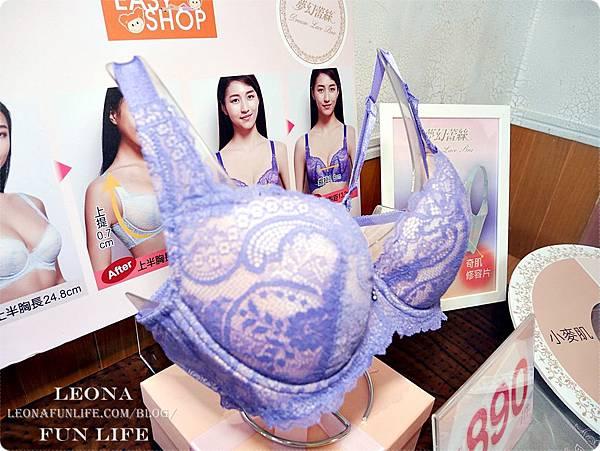 內衣推薦Audrey奧黛莉夢幻新款魔塑3D奇肌修容視覺顯瘦夏季必備P16809571.JPG