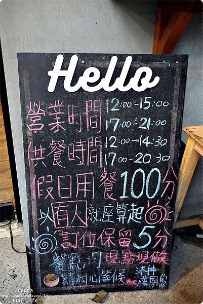 沐丼餵飽大食怪勤美草悟道美食超大份量丼飯推薦DSC00496.JPG