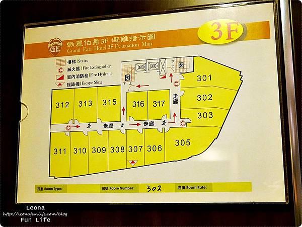 斗六車站住宿 斗六住宿 緻麗伯爵酒店 P1750470.JPG