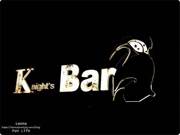 Knights bar斗六露天酒吧夜景P1750258.JPG