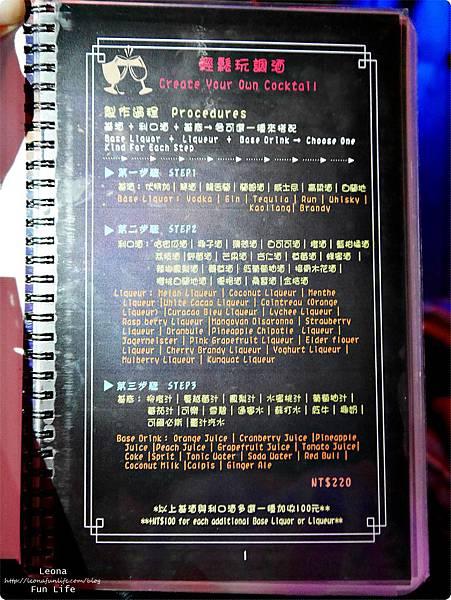 Knights bar斗六露天酒吧夜景P1750264.JPG