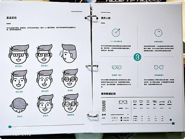 BRAGi客製化專屬眼鏡客製化眼鏡3D掃描眼鏡眼鏡品牌推薦精品眼鏡品牌客製化眼鏡品牌BRAGi眼鏡 DSC01968.JPG