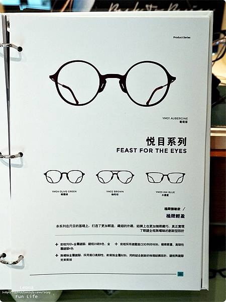 BRAGi客製化專屬眼鏡客製化眼鏡3D掃描眼鏡眼鏡品牌推薦精品眼鏡品牌客製化眼鏡品牌BRAGi眼鏡 DSC01973.JPG