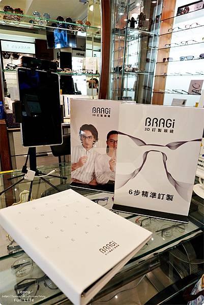 BRAGi客製化專屬眼鏡客製化眼鏡3D掃描眼鏡眼鏡品牌推薦精品眼鏡品牌客製化眼鏡品牌BRAGi眼鏡 DSC02092.JPG