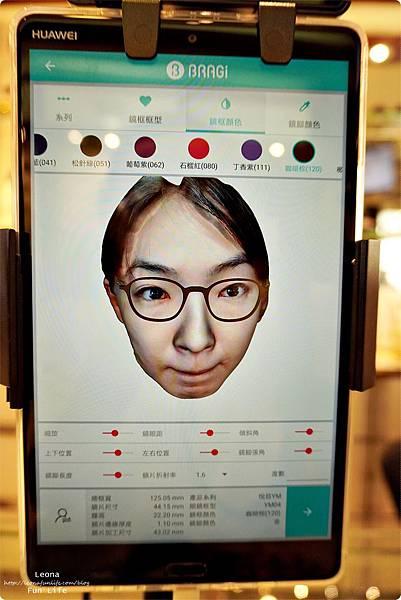 BRAGi客製化專屬眼鏡客製化眼鏡3D掃描眼鏡眼鏡品牌推薦精品眼鏡品牌客製化眼鏡品牌BRAGi眼鏡 DSC02110