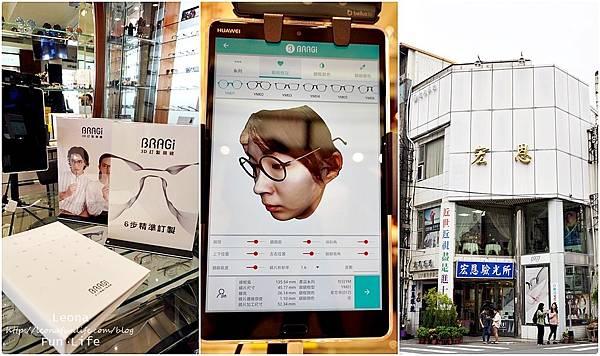 BRAGi客製化專屬眼鏡客製化眼鏡3D掃描眼鏡眼鏡品牌推薦精品眼鏡品牌客製化眼鏡品牌BRAGi眼鏡 page