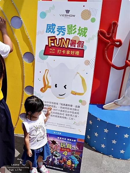 台中期間限定玩具總動員 草悟道 暑期活動免費DSC02309.JPG