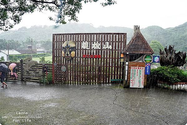 苗栗三義親子景點山板樵休閒農場 做蛋捲 看國劇臉譜館DSC013241.JPG
